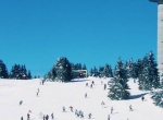Зимно Приключение 2016 - 2017